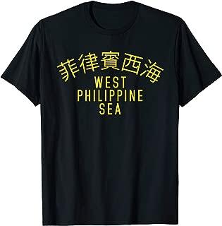 team manila west philippine sea shirt