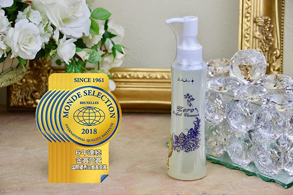 宴会と合金Zero Perfect Cleanser パーフェクトクレンザー120ml