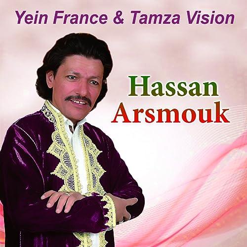 ARSMOUK GRATUITEMENT HASSAN TÉLÉCHARGER MP3