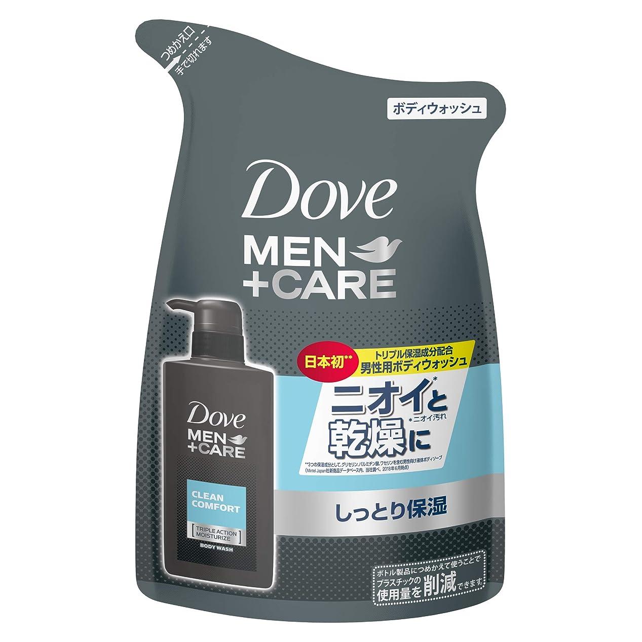 キャンセルなるメンタルダヴメン+ケア ボディウォッシュ クリーンコンフォート つめかえ用 320g