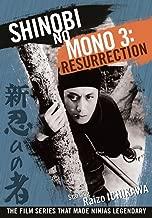 Shinobi No Mono 3: Ressurection