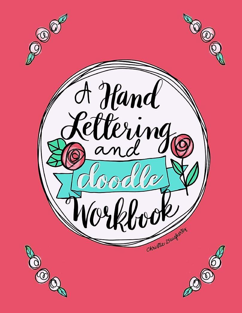 ロイヤリティファランクス紫のA Hand Lettering & Doodle Workbook (Hand-Lettering)