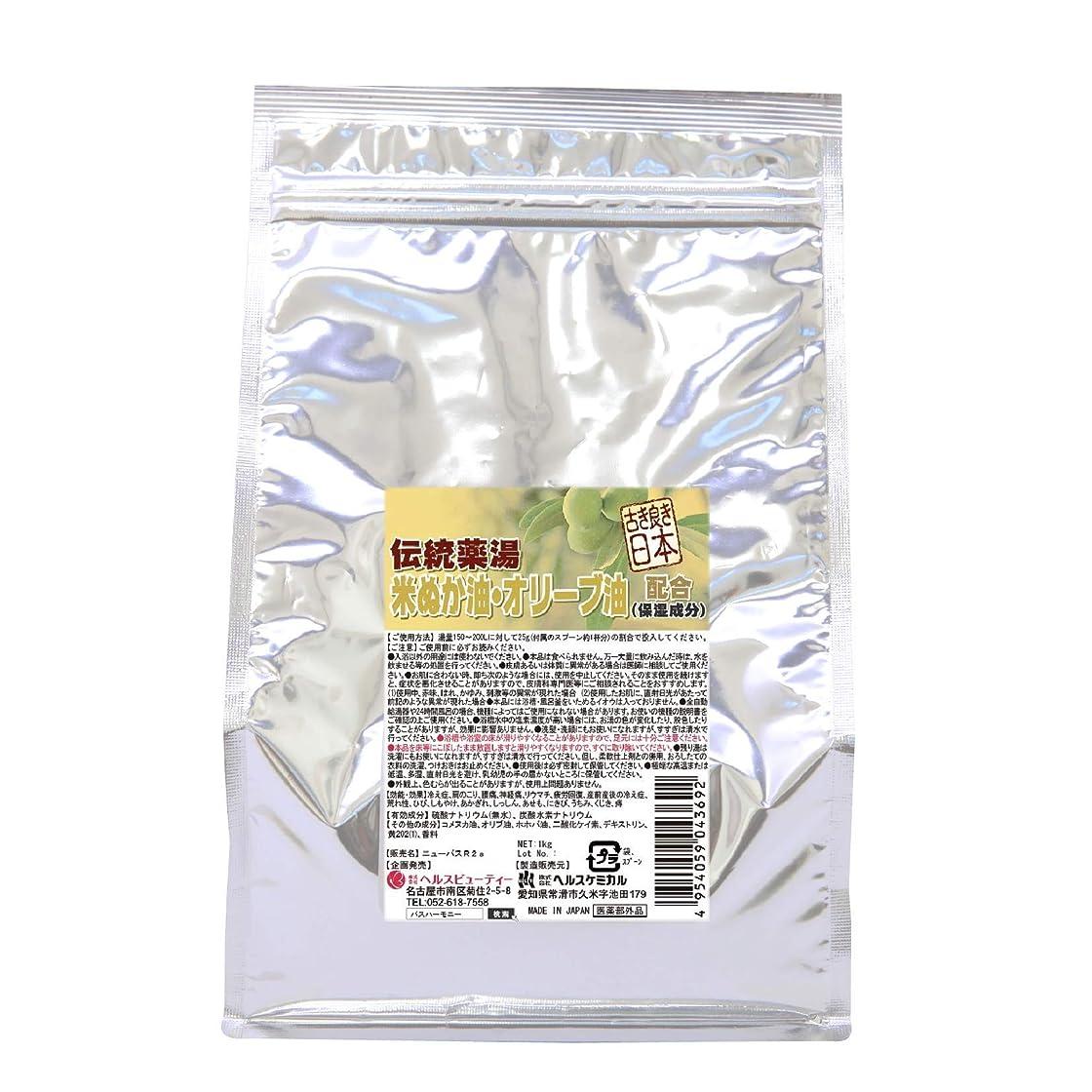 混乱させる公式新しさ入浴剤 湯匠仕込 米ぬか油?オリーブ油配合 1kg 50回分 お徳用【医薬部外品】