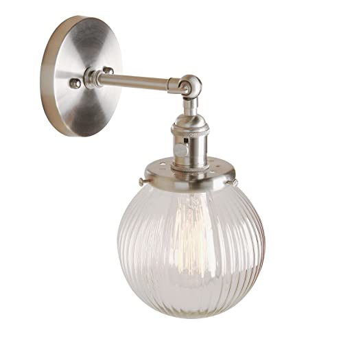 Brilliant Globe Wall Light Amazon Co Uk Home Interior And Landscaping Fragforummapetitesourisinfo