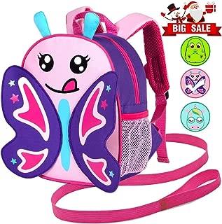 Toddler Backpack Leash, 9.5