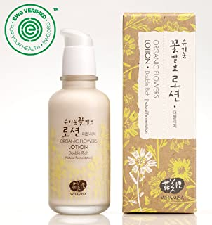 Whamisa Organic Flowers Lotion - Double Rich 120ml - Naturally fermented, EWG Verified