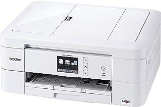 ブラザー プリンター A4 インクジェット複合機 DCP-J972N(白モデル/ADF/無線LAN/手差しトレイ/両面印刷)