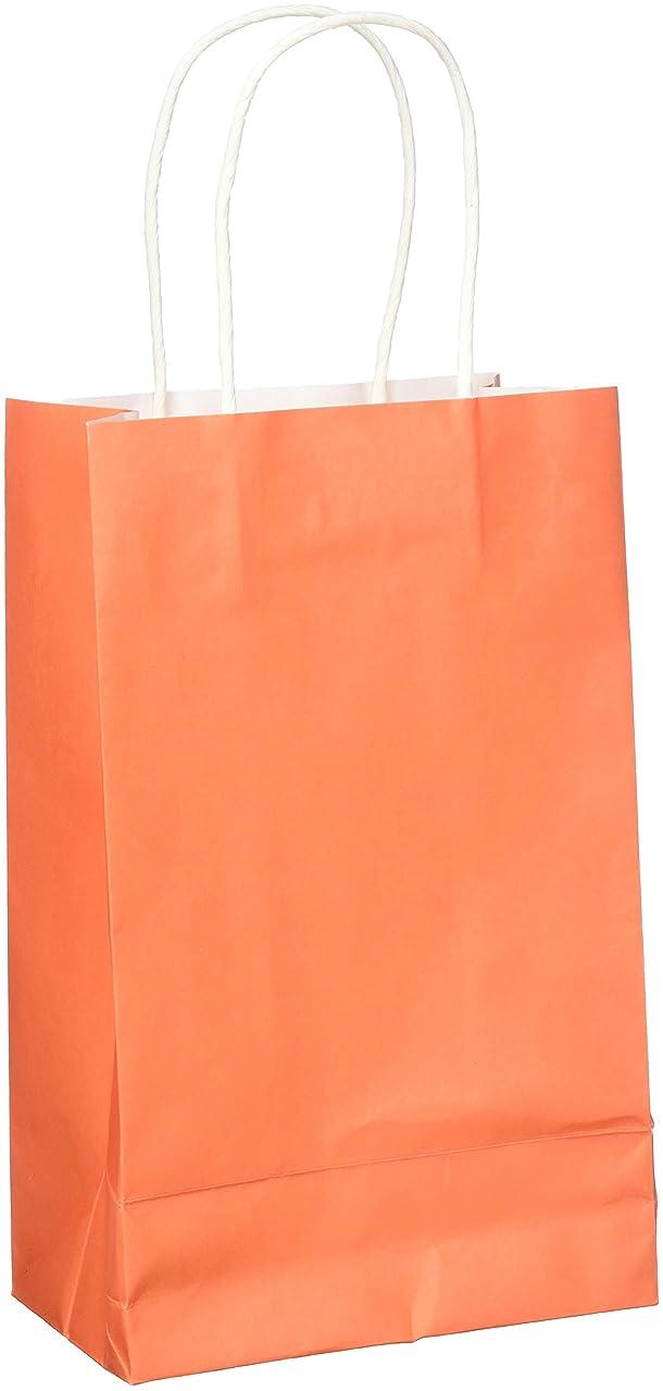 Orange Solid Kraft Bag Cub
