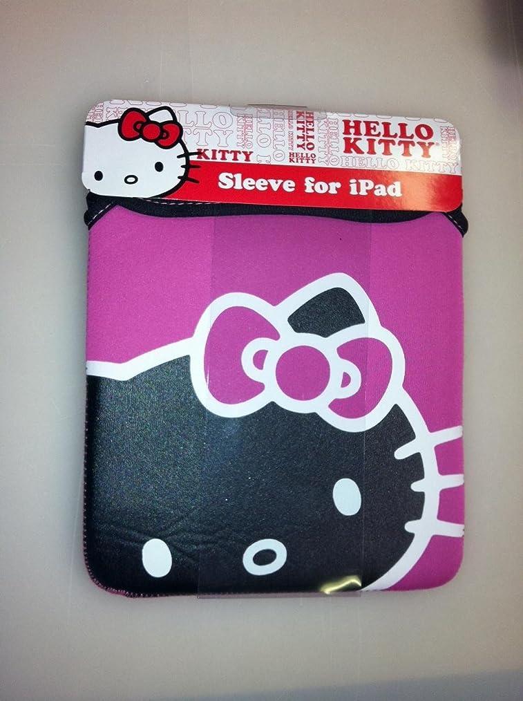 静脈山積みのどこかギフトで最も注目コンボセット?–?Sanrio Hello Kitty iPadスリーブケースと1つHello Kitty歯ブラシセット