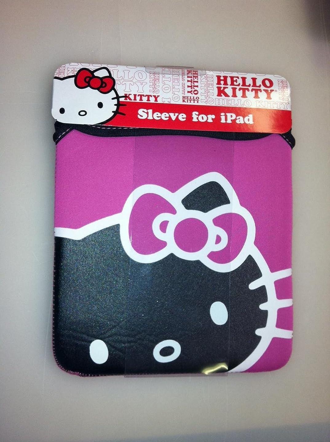 マーキング腐敗財団ギフトで最も注目コンボセット?–?Sanrio Hello Kitty iPadスリーブケースと1つHello Kitty歯ブラシセット