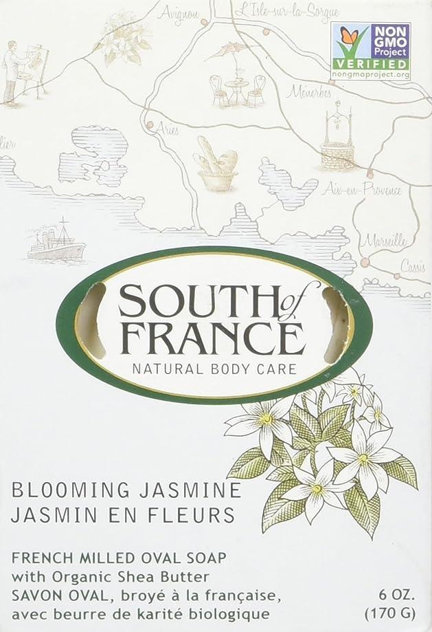 慣れるうっかりブローSouth of France - フランスの製粉された野菜棒石鹸の咲くジャスミン - 6ポンド