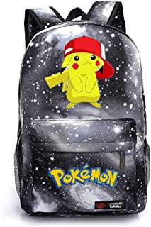 AUGYUESS Cartoon Anime School Bag Daypack Book Bag Laptop Bag Backpack for Children (Gray 2)