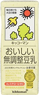 [冷蔵] キッコーマン おいしい無調整豆乳 200ml