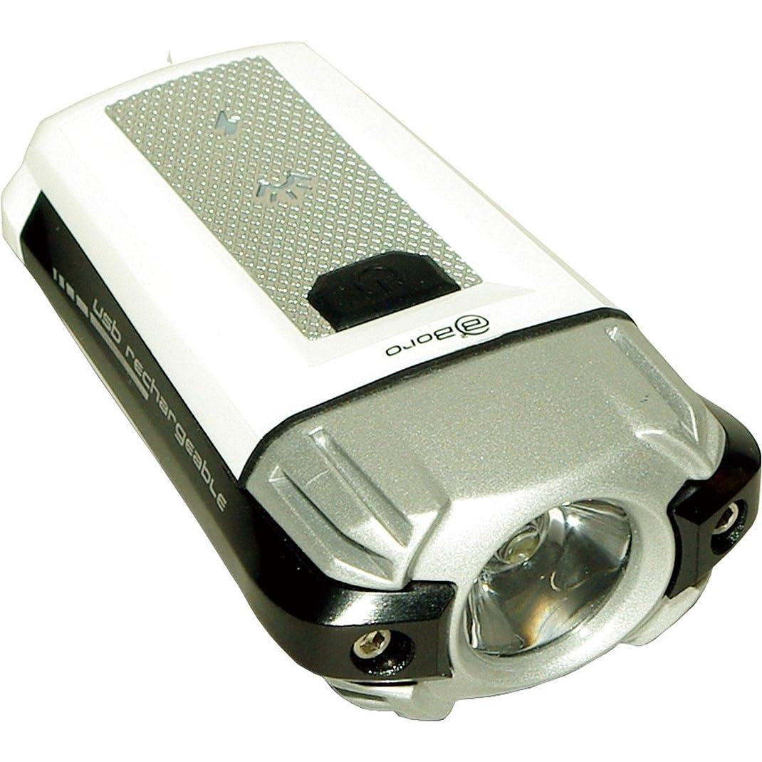 成果モートBB Boro(ビービーボロ) LEDヘッドライト [MT1.0] USB充電 CREE製LED採用