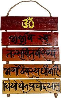 Aditri Creation Gayatri Mantra Wall Hanging