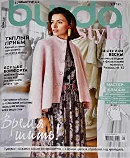 1/2021 Burda Style Magazine Sewing Patterns Templates in Russian Language Fashion Dress Skirt Blouse Pants Coat 34-44 Size...