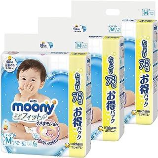 【Amazon.co.jp】【ケース販売】ムーニー テープ M(6~11kg) エアフィット 234枚(78枚×3)