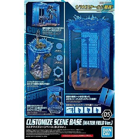 BAS5059535 Desert ver Model Kit 30 Minute Missions #02 Customize Scene Base