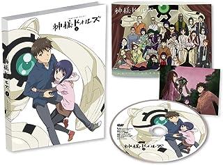 神様ドォルズ 第6巻 [DVD]