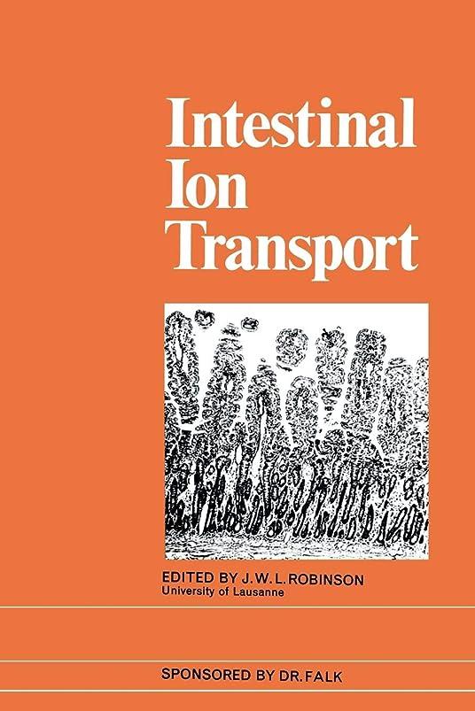 復活するジェットどのくらいの頻度でIntestinal Ion Transport: The Proceedings of the International Symposium on Intestinal Ion Transport held at Titisee in May 1975