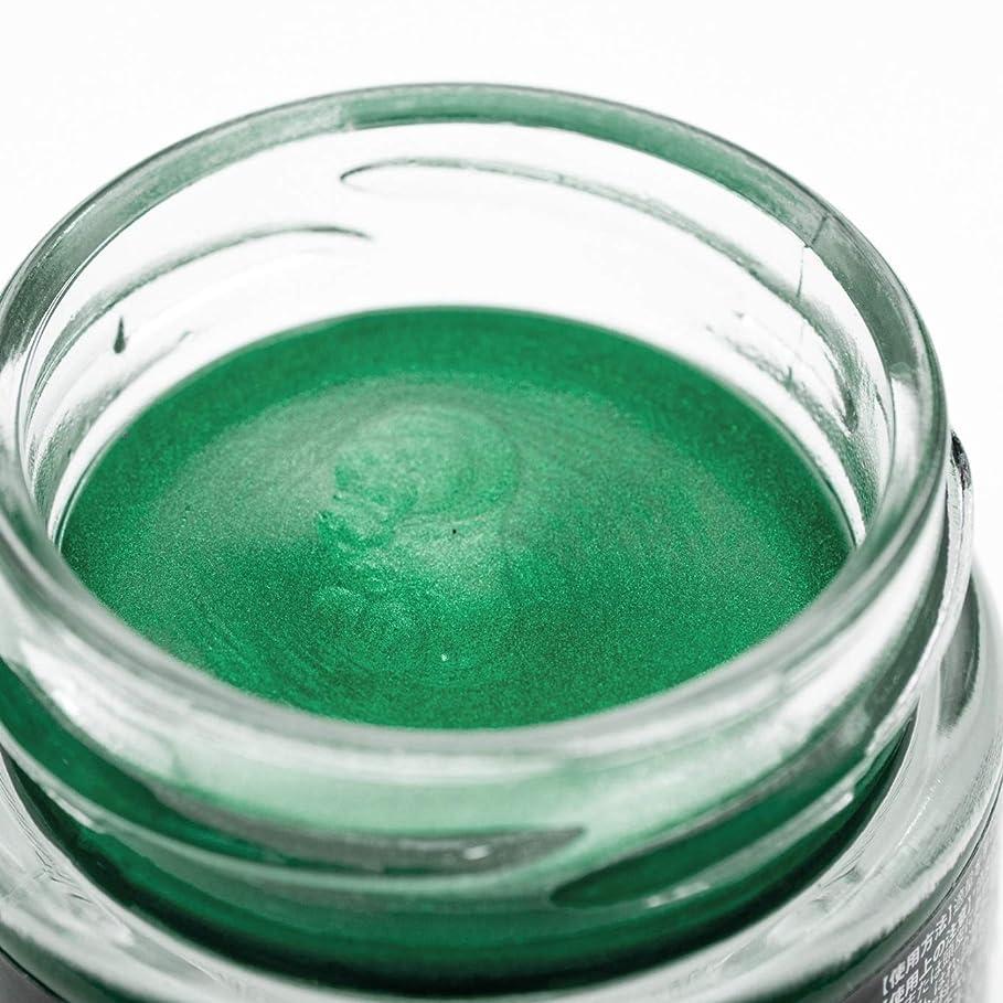混雑成功する柔らかいEMAJINY【G】Botanical Green B47ヘアカラーワックス36g【日本製】【無香料】 (ボタニカルグリーン)