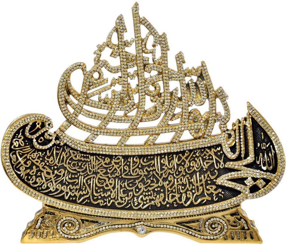 Ayatul Kursi and Basmala Medium Bargain sale Ar rhinestones New product type Size with Islamic