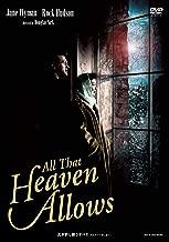 All That Heaven Allows dagurasu・sa-ku DVD HD Master