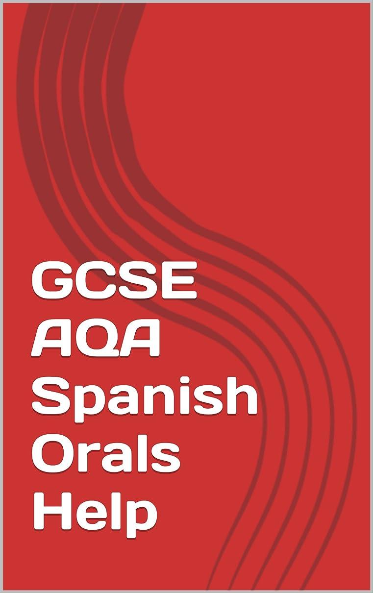 爆弾溶融天国GCSE AQA Spanish Orals Help: examples of responses to GCSE Spanish Oral Questions (Spanish Edition)