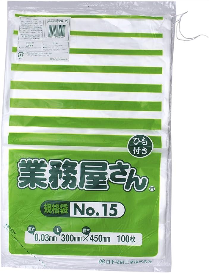 ピットシンボルメナジェリーポリ袋 業務屋さん 規格袋 100枚入り 紐付き 透明 No.15 LDH-15