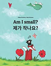Am I small? / Jega jagnayo?: Children's Picture Book