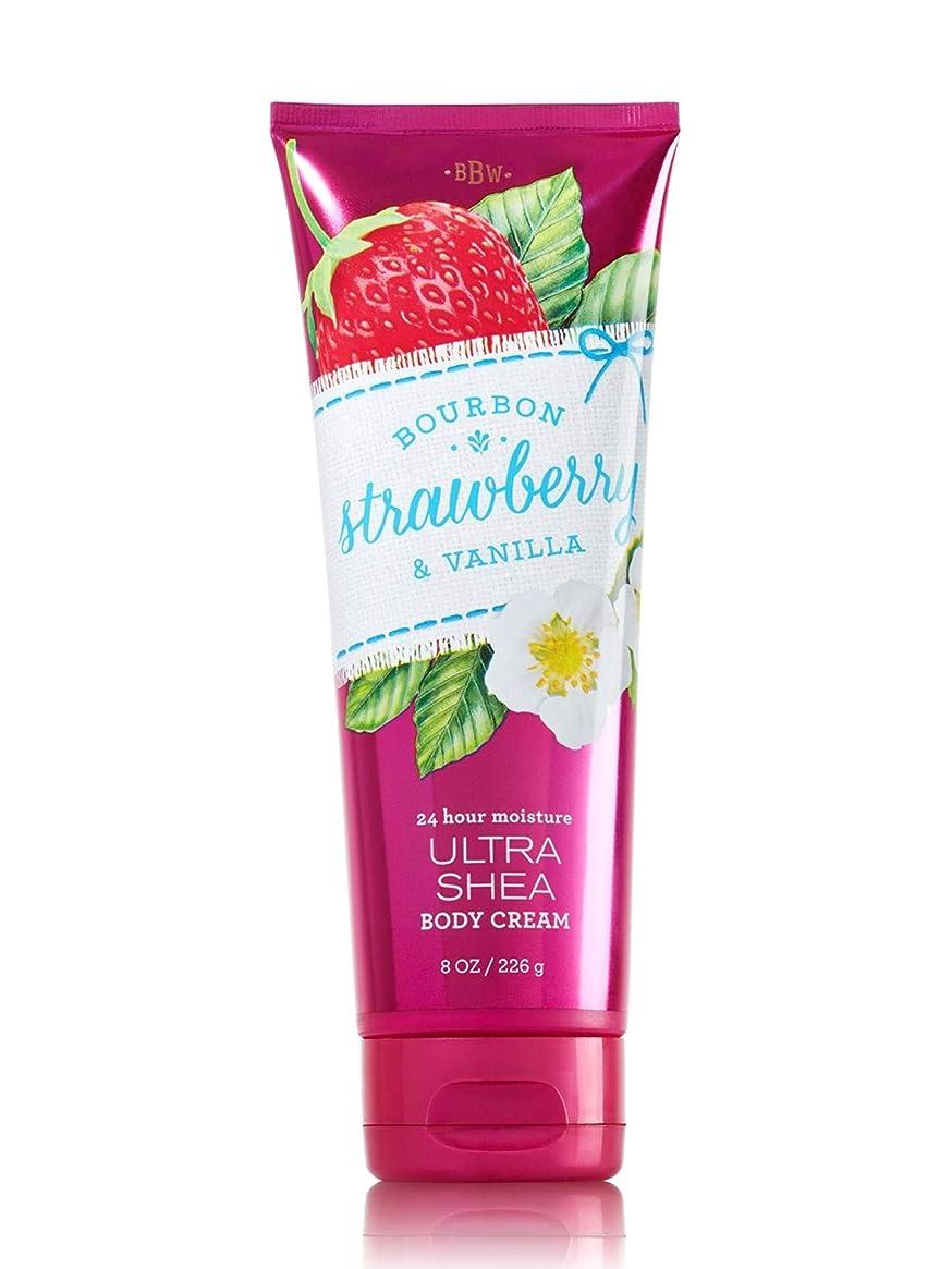 動脈怠けた全く【Bath&Body Works/バス&ボディワークス】 ボディクリーム ブルボンストロベリー&バニラ Body Cream Bourbon Strawberry & Vanilla 8 oz / 226 g [並行輸入品]