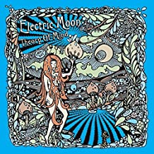 electric moon theory of mind
