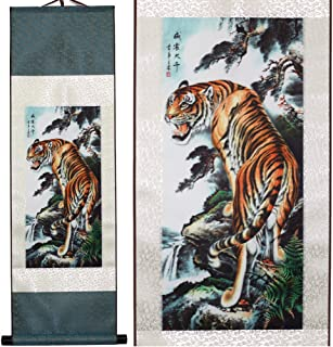SweetHome Asian Silk Scroll & Picture Scroll & Wall Scroll Calligraphy Hanging Artwork (The Tiger is Roaring)