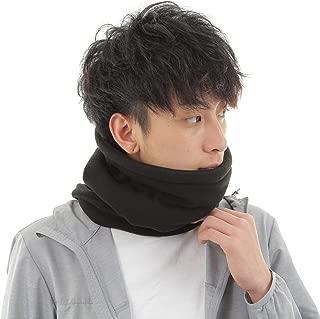 BEATON JAPAN ネックウォーマー フリーサイズ 冬 防寒 3way 無地 ブラック カイロ・スマホ用ポケット付き