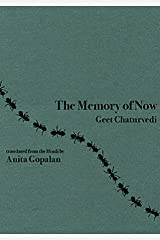 Memory of Now (Chapbook) Paperback