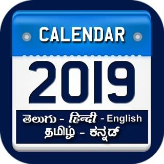 Calendar 2019 - 2019 Panchang