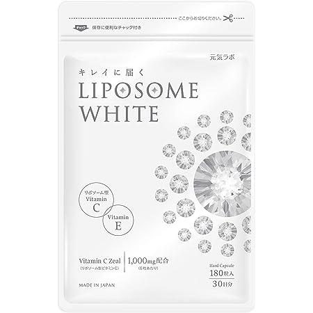 リポソームホワイト 【 高吸収型 リポソームビタミンC ビタミンE 配合 】 国内製造 サプリメント 粉末 カプセル 30日分 180粒
