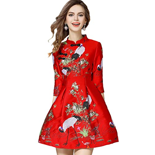 63ad2cfd3e7f Tuliplazza Women's Crane Embroidery A-Line Tunic Cocktail Party Prom Short  Dress