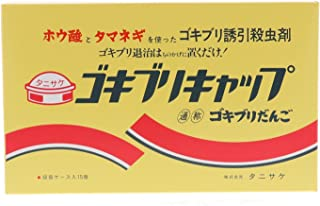 タニサケ ゴキブリキャップ 15個入
