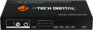 J-Tech Digital ® 5 Port HDMI Switch & Audio Extractor SPDIF Jack Stereo Outputs with Ultra HD 4K ARC EDID Setting with Control4 Driver Available (5x1 Ultra HD)