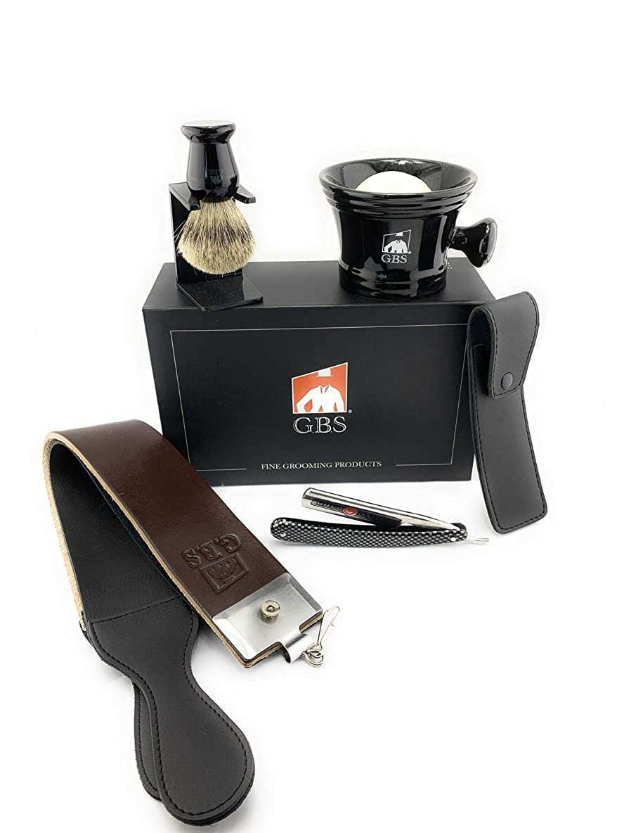 寄託ピック小切手Shaving Set - Gold Dollar Straight Razor Checkered Handle, Gbs Bowl, 100% Pure Badger Brush, Brush Stand, Ocean Driftwood Shaving Soap, Leather Case, 20 Strop by GBS