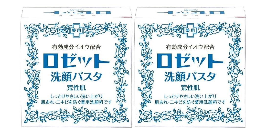 かみそり牛極めて重要なロゼット洗顔パスタ 荒性肌 90g×2個パック (医薬部外品)