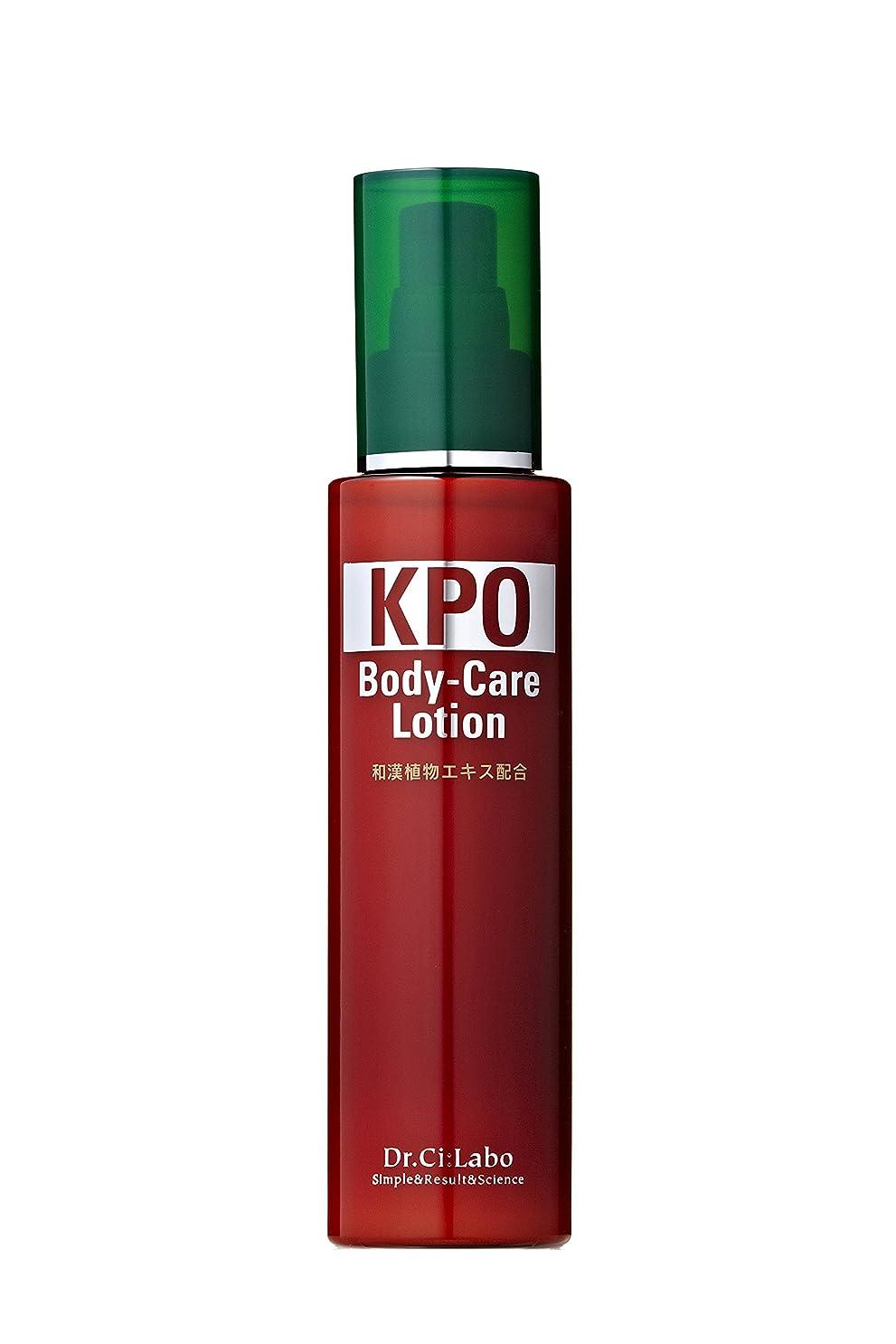 抗議露出度の高い作り上げるドクターシーラボ KPOボディケアローション 乾燥ボディ用 保湿乳液 120ml