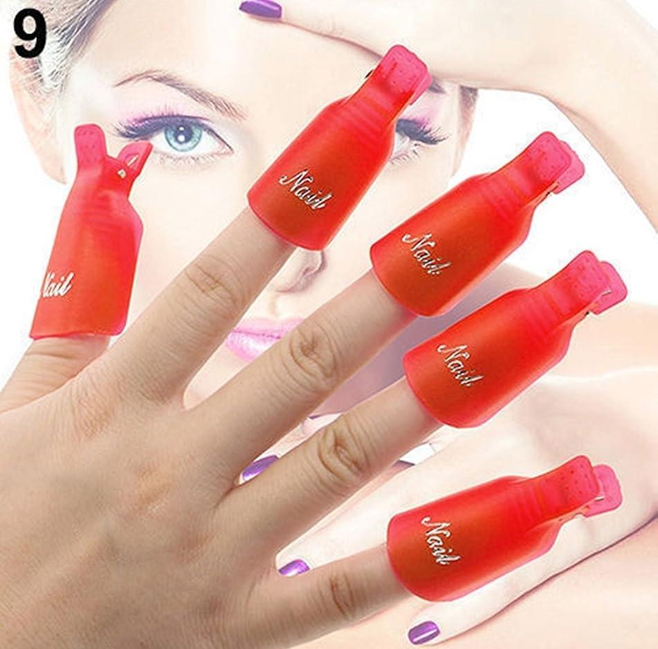 1-Set (10-Pcs) Lovely Popular Plastic Nails Art Clip Cap Primer Decor Non-Toxic Gel Remover Color Red