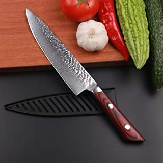 EVERRICH Chef Knife 8 Inch Professional Grade Japanese VG-10 Damascus Stainless Steel Chef's Knife with Hammered Finish Ultra Sharp High Carbon Kitchen Knives Quality All Purpose Precision