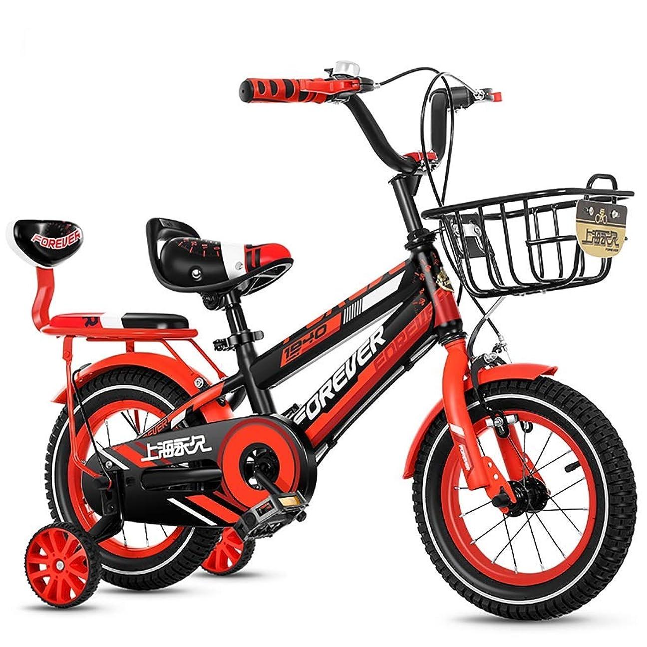 強制富器具12/14/16/18/20インチ、男の子と女の子が自転車に乗るため、2~13歳の子供に適して、補助輪付き、3色 (Color : C, Size : 20in)自転車こども