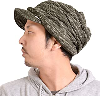 CHARM Mens Summer Knit Beanie Hat - Womens Slouchy Visor Cap Winter Baggy Slouch Knit