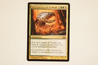 Magic: the Gathering - Advent of the Wurm - Dragon's Maze