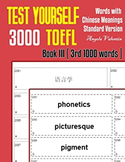 Test Yourself 3000 TOEFL Words with Chinese Meanings Standard Version Book III (3rd 1000 words): Practice TOEFL vocabulary...