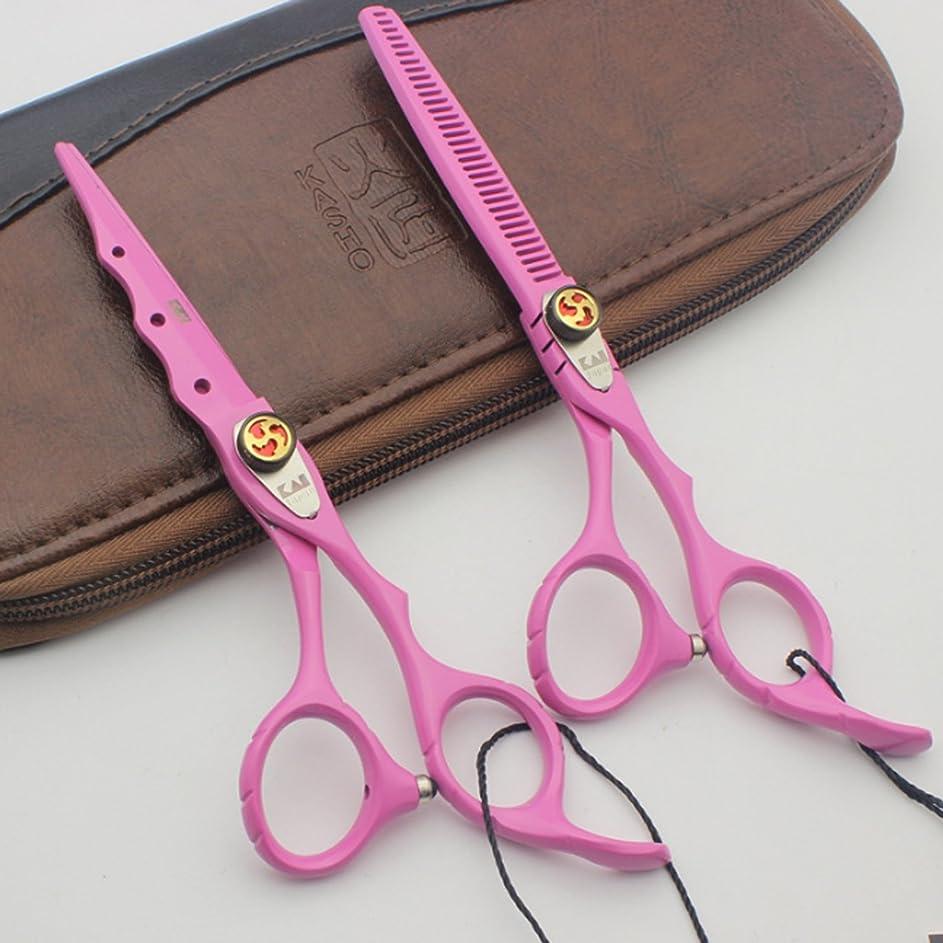 協会シードプラグペットグルーミングシア 6.0インチプロフェッショナル シニングハサミ 歯付きブレード、ストレートハサミ (Color : C3-Pink, Style : Thinning Scissor)